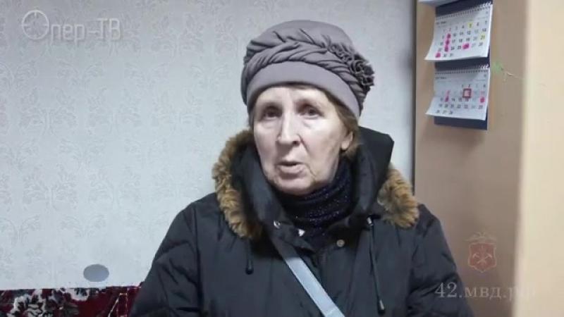 В Новокузнецке полицейские задержали грабителя