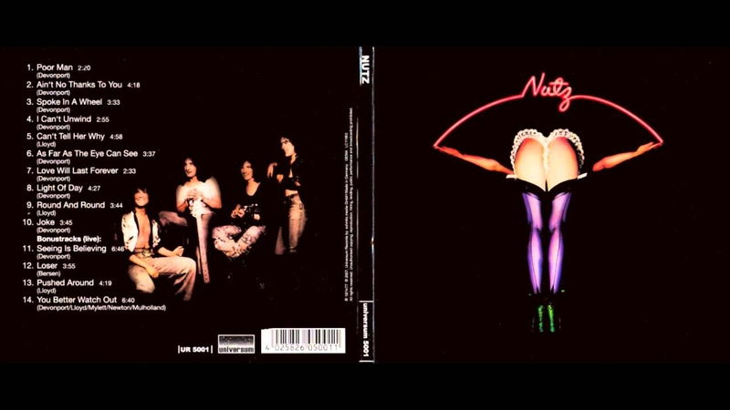 Nutz - Ain't No Thanks To You (1974) HQ