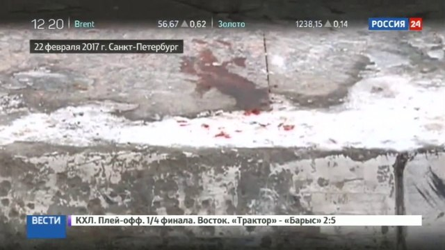 Новости на «Россия 24» • Военный пенсионер застрелил грабителя из краденого пистолета