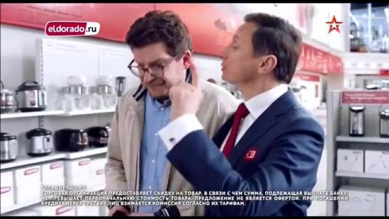 Анонсы и рекламный блок (Звезда, 9 января 2018)