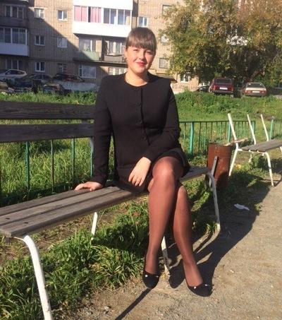 Екатерина Орищенко