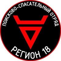 psoregion18