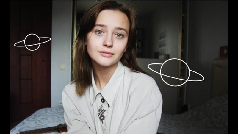 Pianoboy - Спутники (cover by Valery. Y.-Лера Яскевич)
