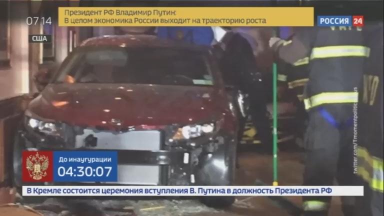Новости на Россия 24 • В штате Нью Йорк автомобиль влетел в фасад ресторана