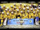 Сб Швеции - Чемпион Мира по хоккею 2017   JESS  