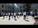 Танец 11 класса на празднике Последний звонок 2018