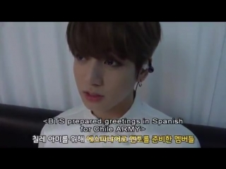 taekook while practicing spanish for Chile ARMY