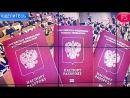 Госдума утвердила закон, повысивший пошлины на загранпаспорт и права