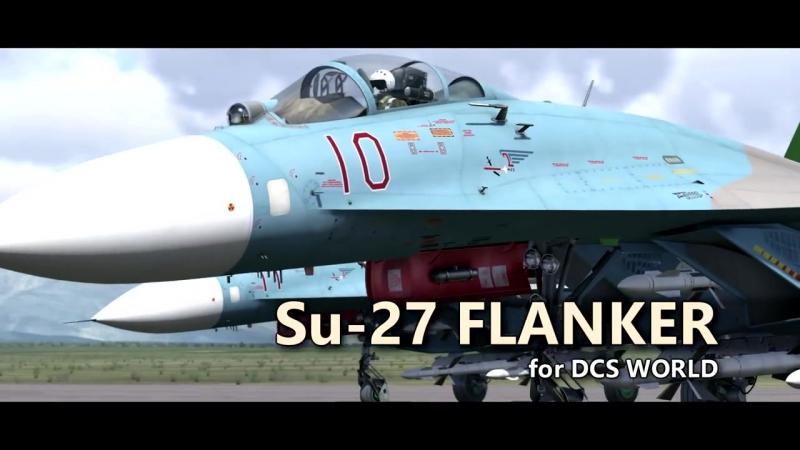 Su-27 for DCS World release trailer