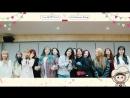 [Message] 180225 우주소녀(WJSN) 2nd Anniversary @ Cosmic Girls