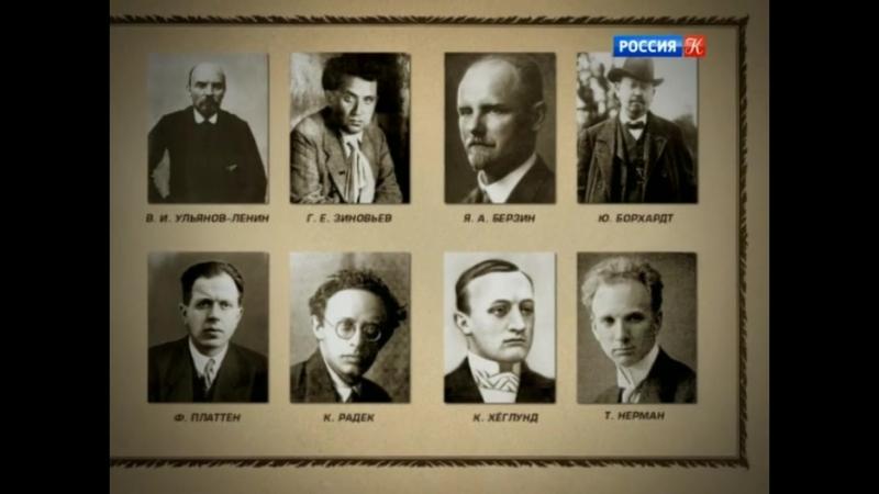 «Кто мы? «1917: Переворот? Революция? Смута?» 2 часть