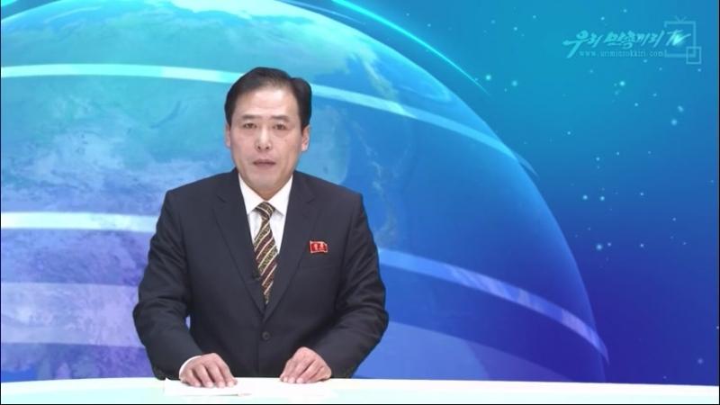 《남북관계개선의 디딤돌이 될것이다》 -남조선에서 민가협량심수후원회 제30차 정기총회 진행- 외 1건
