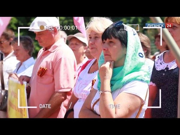 ГТРК ЛНР История за кадром Мирошниченко 20 апреля 2018 год