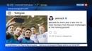 Новости на Россия 24 • Российские детдомовцы побывали в гостях у лондонского Арсенала