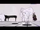 Слон, сюита Карнавал животных К. Сен- Санс