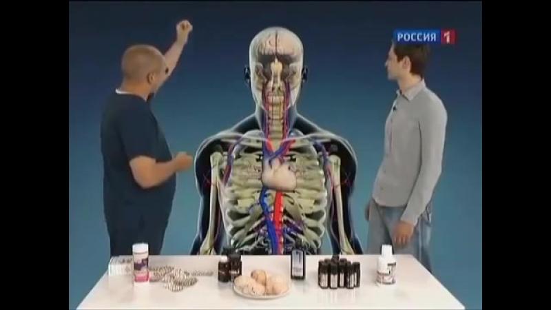 Полиен Тяньши Омега 3 - жирные кислоты