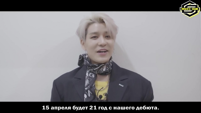 SECHSKIES FAN FESTIVAL MESSAGE FROM KANG SUNGHOON [rus.sub]