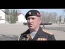 Кинокомпания Союз Маринс Групп на репетиции парадного полка в Алабино