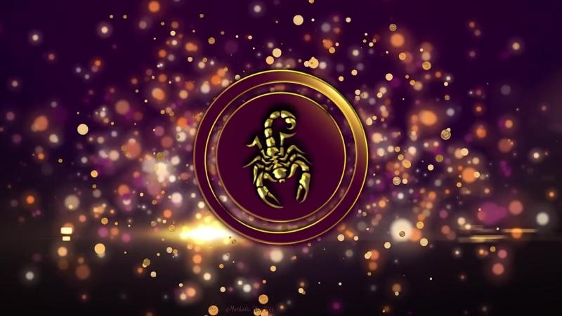 Поздравляем с Днем рождения всех, кто родился под знаком Скорпиона!