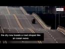Копирующая ландшафт автомобильная дорога в Чунцине в форме океанской волны