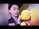 Yuzuru Hanyu - I trust you, Pooh!