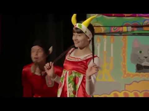 Кошкин Дом музыкальная сказка