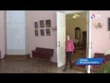Малые города России Фряново, Московская область
