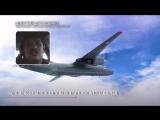 Крушение транспортного Ан-26 в Сирии