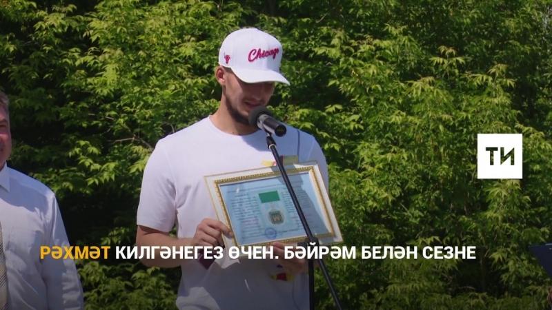 Ак Барс_ капкачысы Эмиль Гарипов команданың иң зур горурлыгын - Гагарин кубогын туган төбәге Арчага алып кайтты