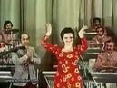 Лариса Долина. Назан яр. 1974