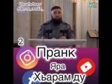 После мощного удара, больше не сделает пранка))