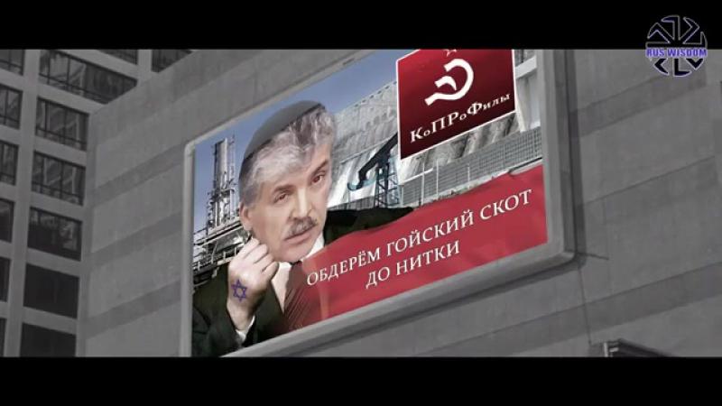 КПРФ богоизбранная партия предвыборный ролик ( 360 X 640 ).mp4