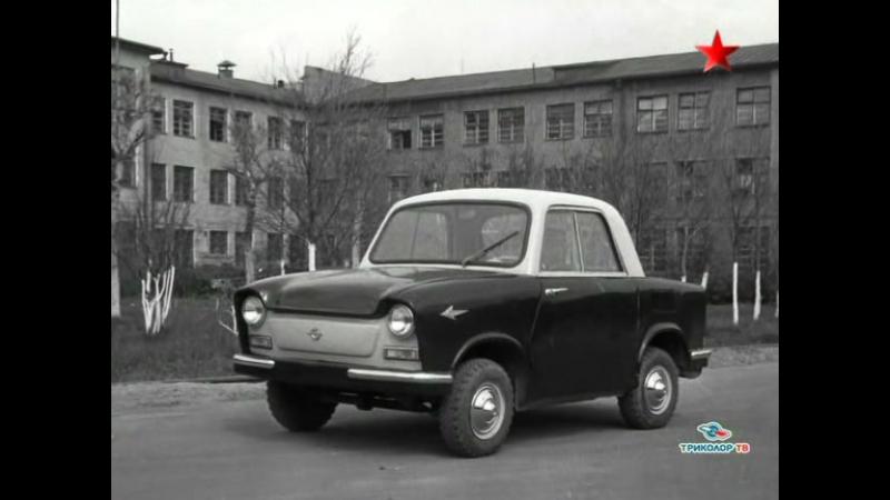 Фильм 2 - От верхнего до нижнего регистра Колеса страны Советов. Были и небылицы.