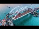 Почему просел Керченский мост