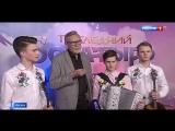 Прямое включение Олега Пакшина со съемок финального выпуска