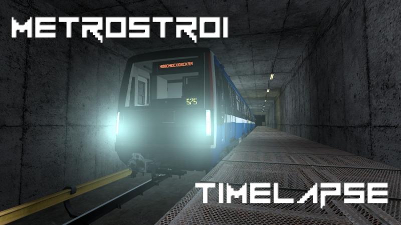 Timelapse Metrostroi Dinamo-Oktyabr'skaya