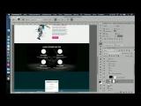 Web-design work-shop онлайн