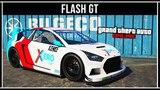 GTA Online: Новый спорткар Vapid Flash GT