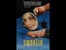 Душечка _ Sweetie 1989 Австралия