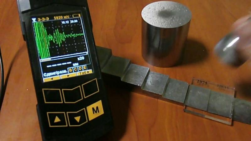 Ультразвуковой толщиномер «Булат 3» (1)