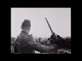 Марш Прощание Славянки (текст песни 1945)