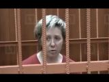 Арест генерального директора ТРК