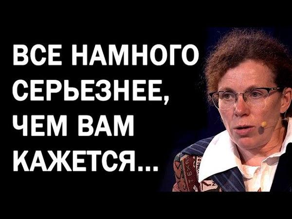 (4) Юлия Латынина - BCE HAMHOГO CEPЬEЗHEE, ЧEM KAЖETCЯ... 21.04.2018 - YouTube