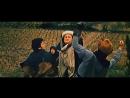 Тайны Бургундского двора (1961). Нападение наемников на де Невиля на мосту