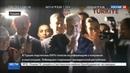 Новости на Россия 24 • ЦИК Турции подтвердил победу сторонников конституционных реформ
