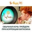 Vitaliy Bashevas фото #21