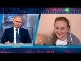 Путин пообещал гражданство и протезы пострадавшей в Сирии украинке