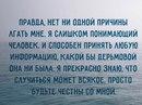 Игорь Батуров фото #9
