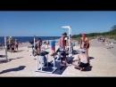 У нас бы так на пляже