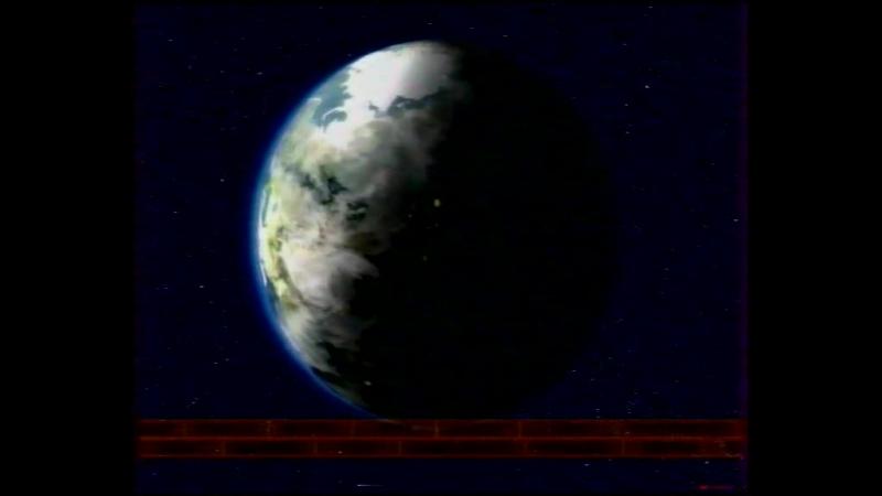 Staroetv.su / Конец эфира (Первый канал, январь 2003)